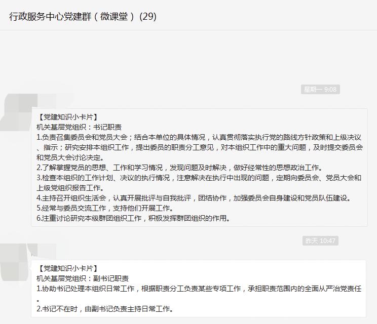 学党史图片3.png