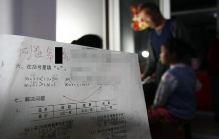 金华一小学不再让家长为作业签名:这是孩子的事