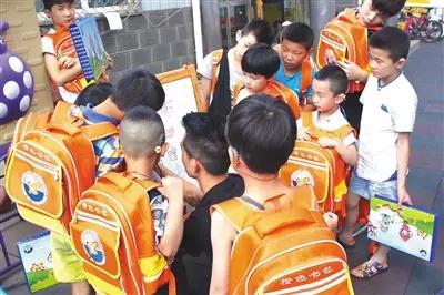 橙色书包刷屏社交媒体 只因其为听障儿童专用包