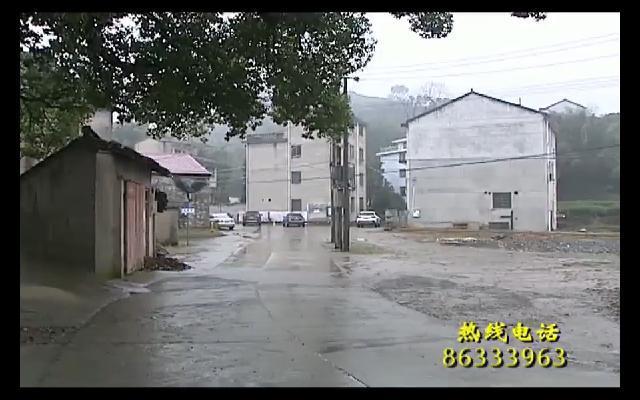 《今日聚焦》南明街道大洋山村存在环境脏乱差现象
