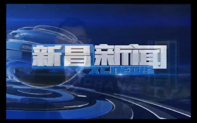 新濠天地游戏娱乐新濠天地游戏20190519