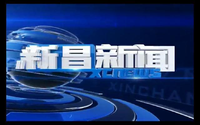 新濠天地游戏娱乐新濠天地游戏20190518