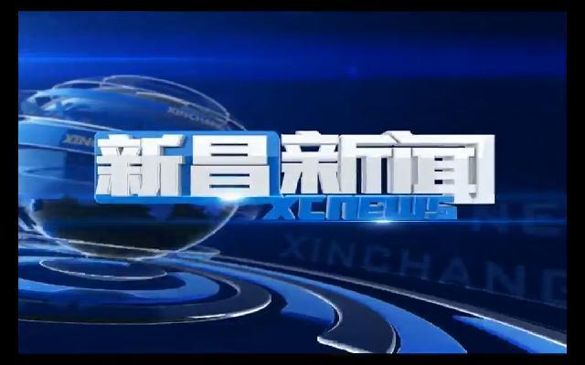 新濠天地游戏娱乐新濠天地游戏20190523