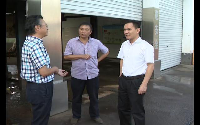 孙哲君在督查中央环保督察组交办件时强调:坚定绿色发展目标 推动产业转型升级