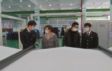 海关诸暨办:提供外贸服务 助力企业复工