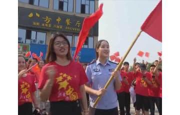 慶祝新中國成立70周年 大唐街道:紅歌快閃慶國慶