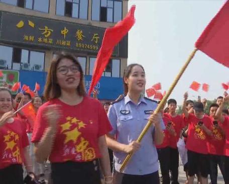 庆祝新中国成立70周年 大唐街道:红歌快闪庆国庆