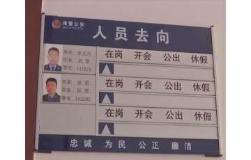 五泄派出所一民警因公牺牲 年仅37岁