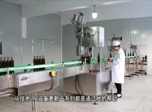 斯麗霞:借力科技 開發高端油品