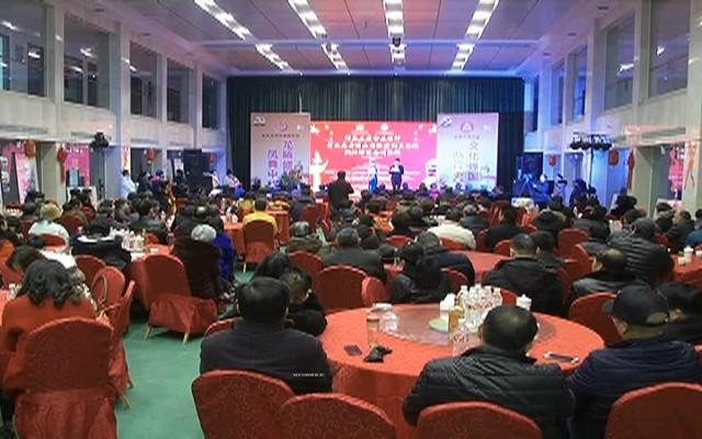 文商荟浙江俱乐部联盟创业论坛在我市举行