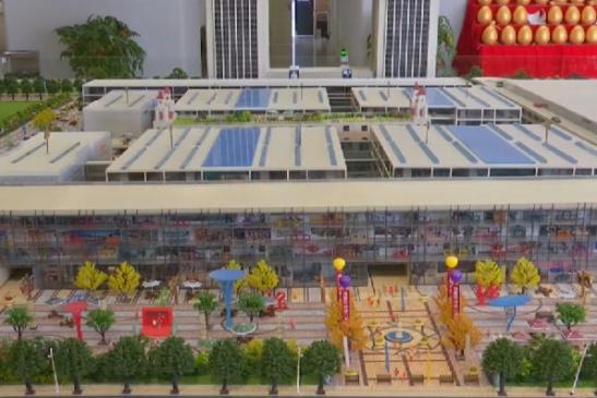 商贸城建管委:一期市场腾笼换鸟 引领新城新业态