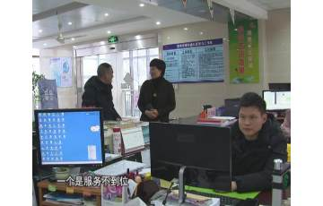 """蔡东森:搭建""""智慧平台"""" 致力平安诸暨建设"""