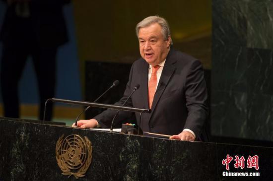联合国秘书长古特雷斯呼吁全球携手打击贩运人口