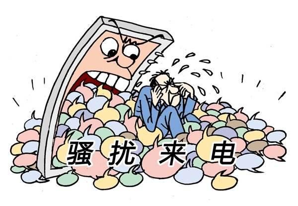 浙江重拳治理广告骚扰电话 已有企业被处罚!