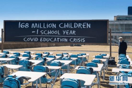 联合国儿基会:全球超过1.68亿青少年儿童所在学校完全关闭近一年