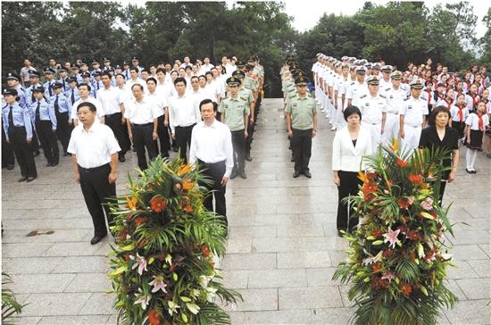 """昨天是首个""""烈士纪念日"""",我区举行烈士公祭活动"""