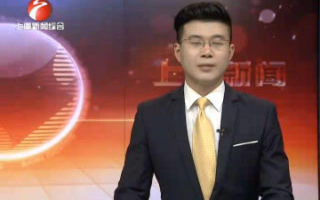 汤浦镇未雨绸缪筑牢防汛安全堤