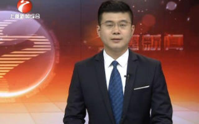 """道墟街道:深化三服務 打造道墟發展""""金名片"""""""