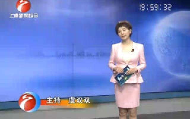 高铁新城滨江河景观带缺乏管理 环境卫生问题众多