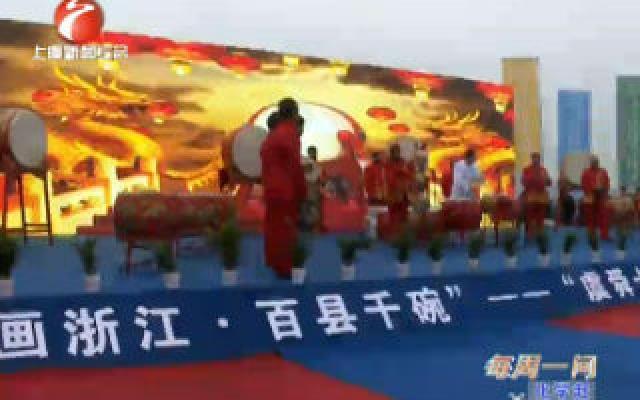 长塘镇:全力打造美丽乡村旅游品牌