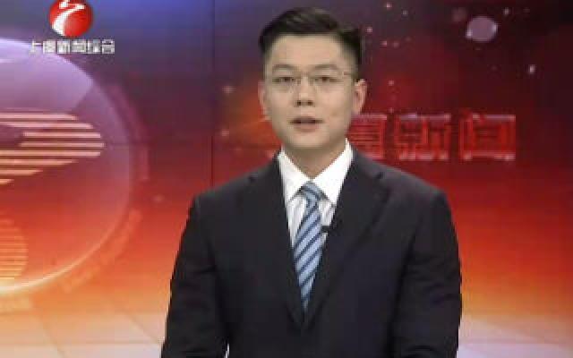 区政协举办新增补政协委员履职能力培训班