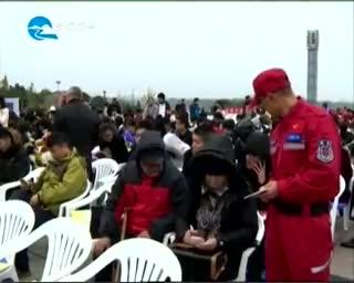 11月25日.衢州新闻联播