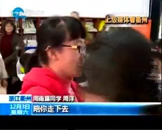 12月3日衢州新闻