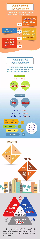 微信图片_20190919085536.jpg