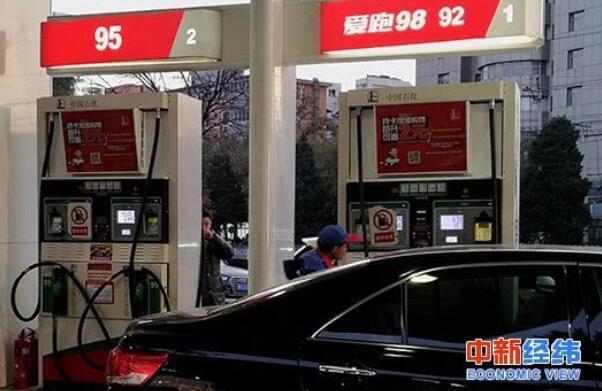 成品油調價窗口將開啟  油價或下調