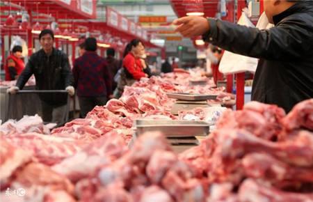 農業農村部:元旦春節肉食品供應整體有保障