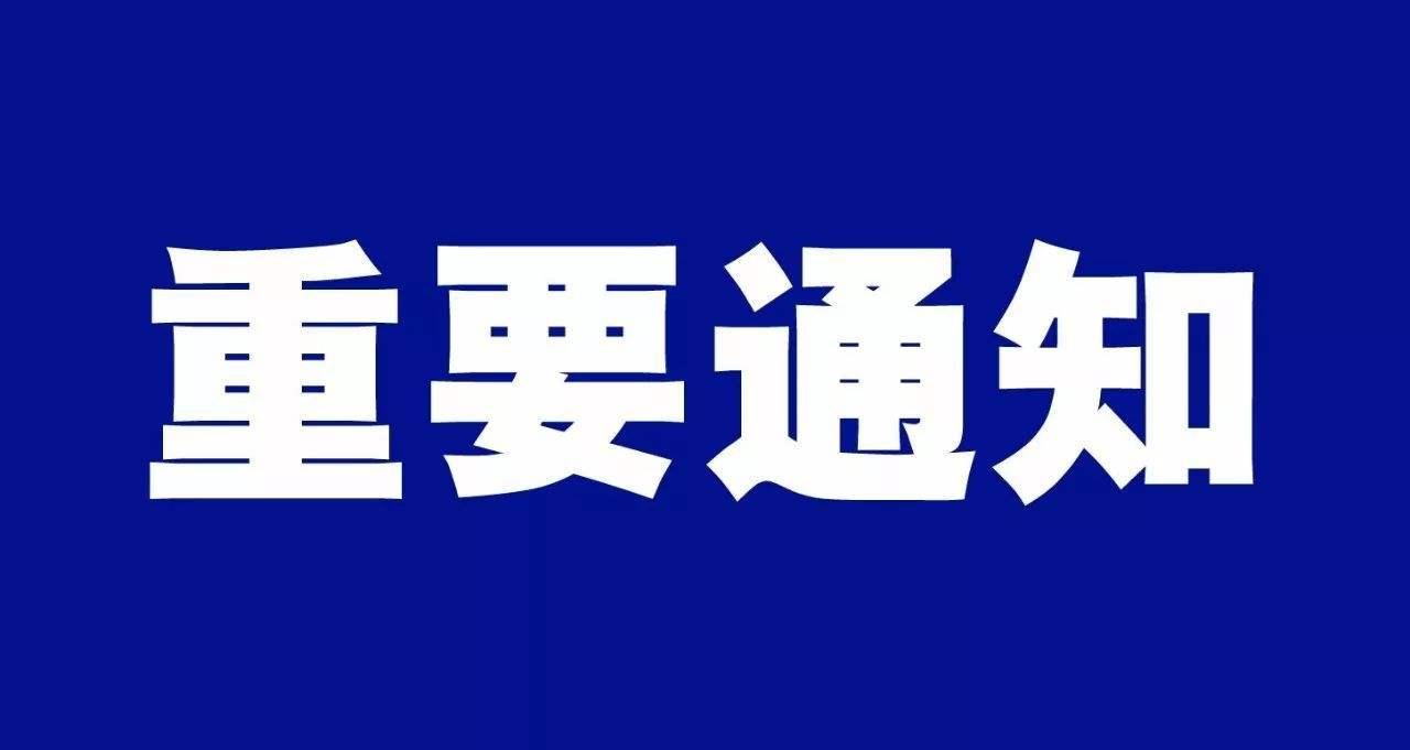 宁波推出小微企业复工防疫保险