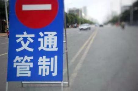 通知:城区这条道路施工实行交通管制