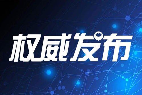 3月30日宁波无新增确诊病例