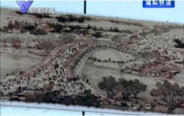 27米针织版《清明上河图》亮相慈星公司