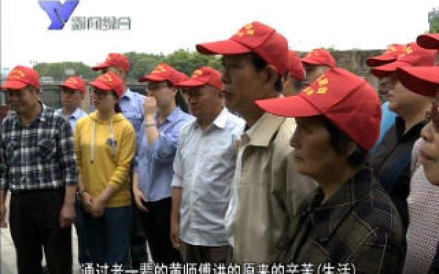 """季卫桥社区开展""""不忘初心,砥砺前行""""党员教育活动"""