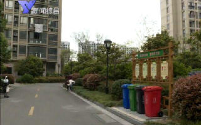 我市开展生活垃圾分类工作业务培训