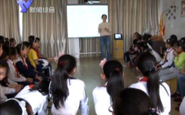 三七市镇计生协举办青春健康知识讲座