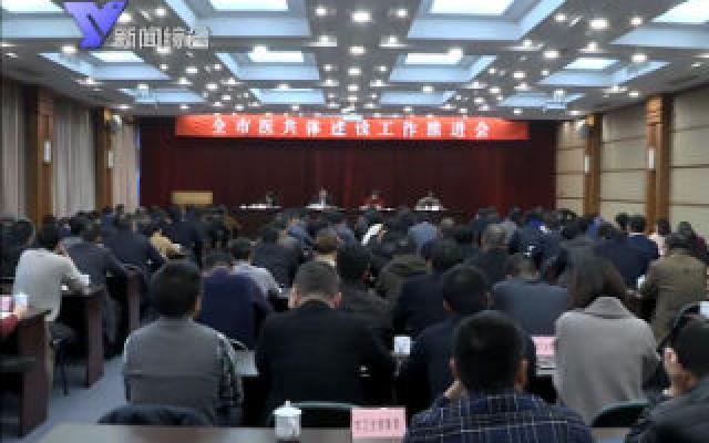 潘銀浩:解放思想 開拓創新 沿著既定目標繼續努力前行