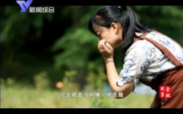 小隱東灣女主人——張娜