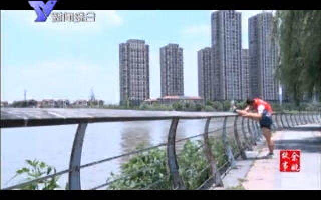 浙江省全職跑步第一人