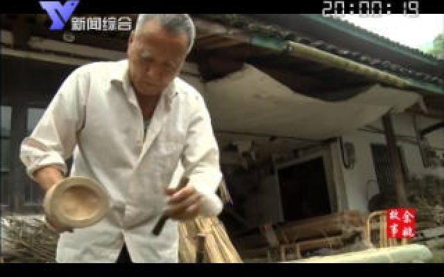 竹編工藝該如何堅守和傳承