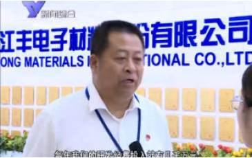 江丰电子跻身中国企业专利500强