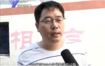 凤山街道开展消防安全执法检查专项行动