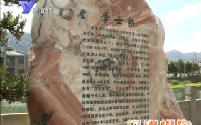奚明:加强基层党组织建设  推动新时代乡村振兴