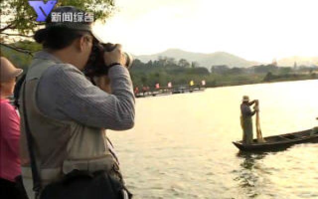 """""""牟山金秋蟹满湖""""长三角摄影记者采风活动启动"""