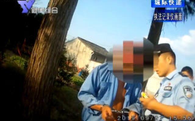 本是报警抓小偷 却因醉驾被刑拘