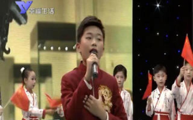 中國夢·甬城美  慶祝新中國成立70周年詩歌朗誦網絡大賽決賽