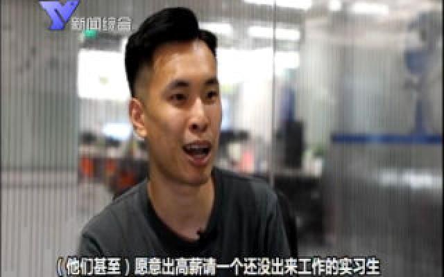 香港青年深圳實習記