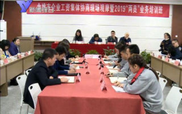 11月30日 余姚新聞