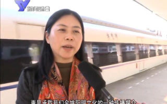 12月11日 余姚新闻